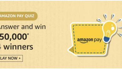 Photo of Amazon Pay Quiz Answers Today – Play & Win Rs. 50,000