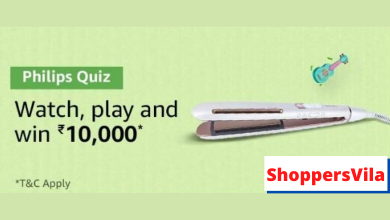 Photo of Amazon Philips Quiz Answers – Play & Win Rs.10000