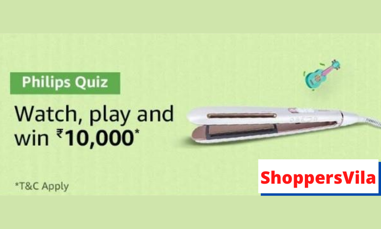 Amazon Philips Quiz Answers – Play & Win Rs.10000