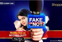 Photo of Flipkart Fake Or Not Fake Contest Quiz Answers 11 August 2020