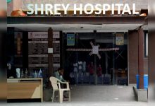 Photo of Why delay in submitting FIR in Ahmedabad's Shrey hospital hearth case? | Ahmedabad Information