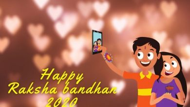Photo of Happy Raksha Bandhan 2020: Quotes, Wishes, Messages, SMS, Facebook and Whatsapp status