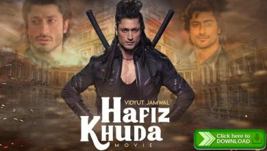 Photo of Khuda Haafiz Full Movie Download, Leaked on Movierulz, Tamilrockers, KatmovieHD in HD Quality