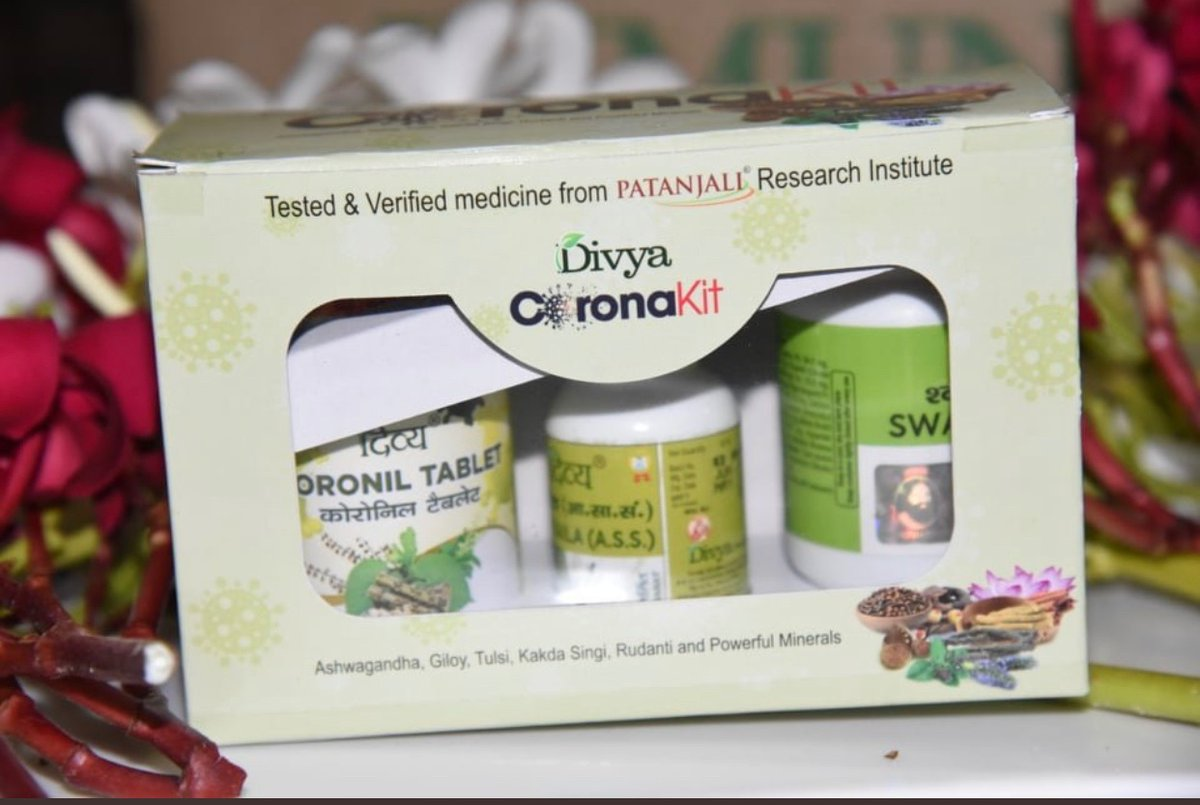 'No More Coronil Trademark', Patanjali Fined Rs 10 Lakh by Madras HC for Chasing Profits amid Covid-19 Fear