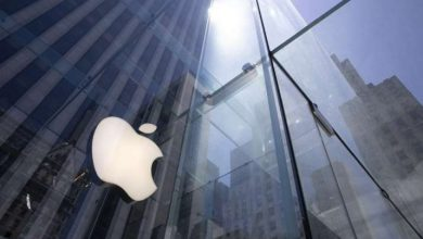 Photo of Apple first US firm to be valued at 2 trillion greenback