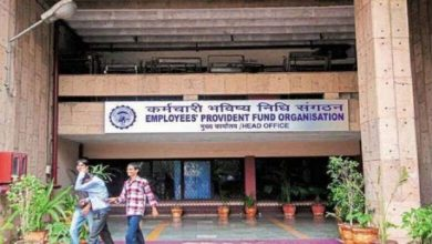 Photo of Here is how EPFO is taking BIG steps to make issues simpler for its subscribers