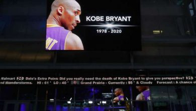 Photo of Avenue exterior Staples Centre to be renamed after Kobe Bryant