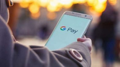 Photo of Google Pay UPI transaction financial institution smart every day restrict full listing