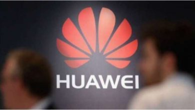 Photo of 5G to herald data-drive clever fintech revolution: Huawei