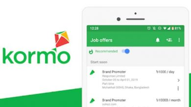 Photo of Excellent news for job seekers! Google brings 'Kormo Jobs' app to India, to spice up employment alternative