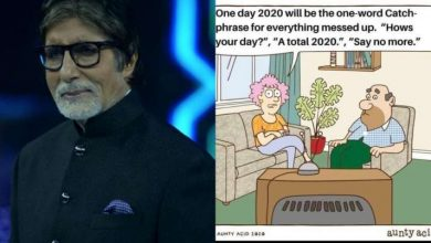 Photo of Amitabh Bachchan believes yr 2020 will probably be a catch phrase for 'all the things tousled'