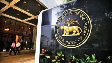 Photo of RBI measures enhance liquidity repo price particulars Reserve Financial institution of India