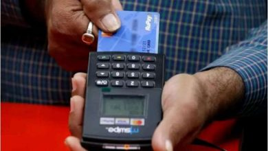 Photo of Banks requested to refund costs collected after Jan 1 on UPI, RuPay funds