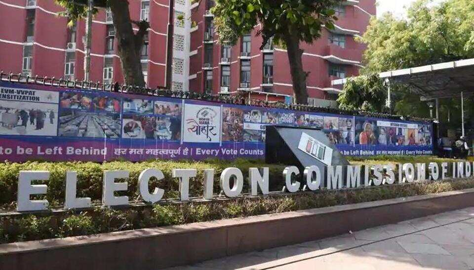 As per existing ECI guidelines, the candidates have to publish this information thrice -- once in a national and twice in a regional newspaper and thrice on TV channels.