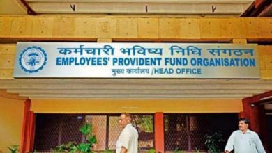 Photo of EPFO Staff Provident Fund Organisation IT firms staff EPF advances