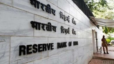 Photo of RBI Mortgage moratorium extension: Mortgage moratorium interval extendable by two years: Centre tells SC