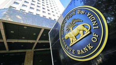 Photo of RBI's new present account norms make international banks jittery