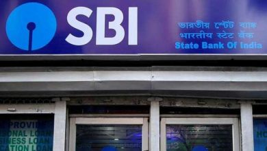 Photo of SBI launches VRS scheme, about 30,000 staff eligible. Examine eligibility, advantages