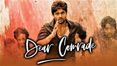 Photo of Dear Comrade Tamil Full Movie Download, Leaked on TamilRockers