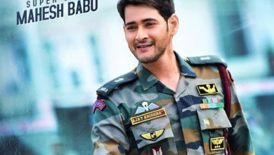 Photo of Sarileru Neekevvaru Full Movie Download in Hindi, Leaked Online Free on TamilRockers (HD)