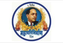 Photo of Dr. Babasaheb Ambedkar 6 December Mahaparinirvan Din Photo & Banner