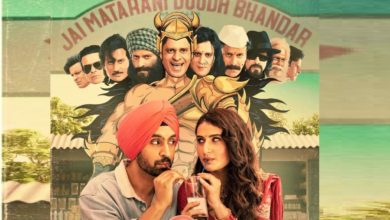 Photo of Suraj Pe Mangal Bhari Movie Download Filmyzilla Moviesflix Filmywap (Full HD)