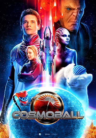 Cosmoball Banner & Poster Cover Photo