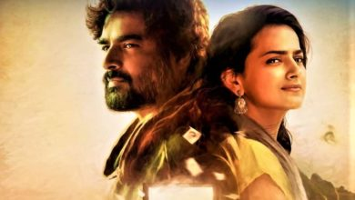 Photo of Maara Tamil Movie Download Isaimini Moviesda Tamilrockers Dubbed Free in Full HD (720p)