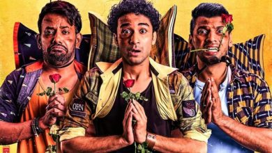 Photo of Nawabzaade Full Movie Download Pagalworld Vidmate Filmyhit in Full HD Online (720p)