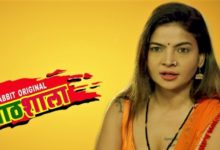 Photo of Pathshala Web Series Download Rabbit Movies Original (All Episodes) Free in Full HD (1080p)