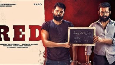 Photo of Red Telugu Movie Download Movierulz Tamilrockers Jio Rockers (2021) Free in Full HD (720p)