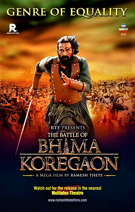 The Battle of Bhima Koregaon Poster & Banner Picture