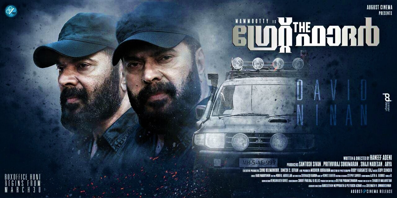The Great Father Tamil Dubbed Movie Download Isaimini Tamilrockers Free in Full HD (720p)