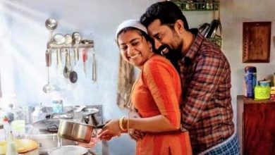 Photo of The Great Indian Kitchen Malayalam Full Movie Leaked Online For Free Download