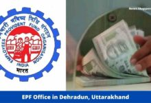Photo of EPf Office Dehradun, Uttarakhand (Address, Office Timings, Contact Number)