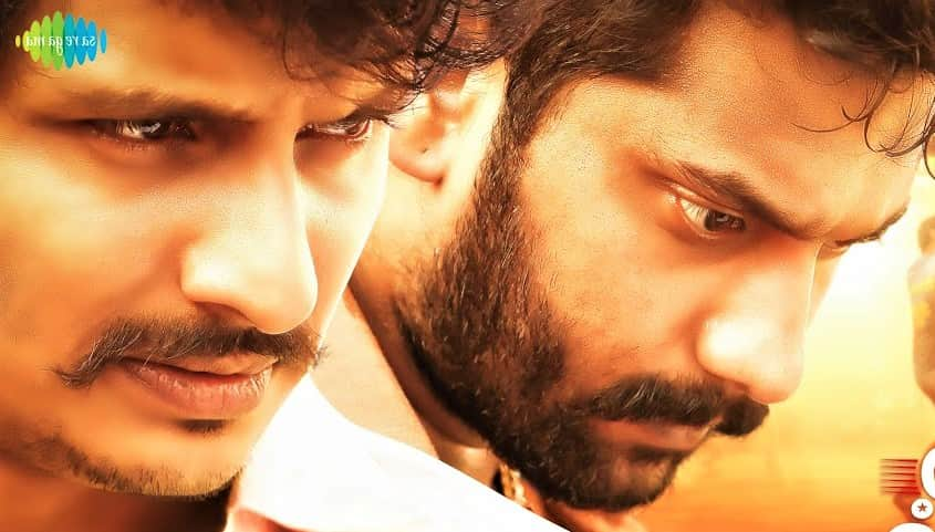 Kalathil Santhippom Tamil Movie Download Moviesda Tamilrockers Isaimini For Free in Full HD