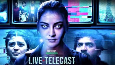Photo of Live Telecast Tamil Movie Download Tamilrockers Moviesda Isaimini in Full HD (480p)