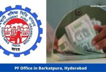 Photo of EPF Office Barkatpura, Hyderabad (Address, Office Timing, Phone Number)