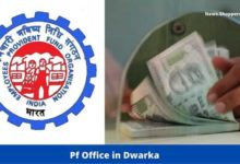 Photo of PF Office in Dwarka, South Delhi, (Address, Office Hours, Contact Number, and Other details)