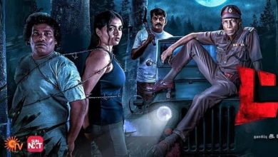 Photo of Trip Tamil Movie Download Moviesda Isaimini Leaked by Tamilrockers For Free in Full HD