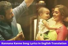Photo of Kannana Kanne Song Lyrics in English Translation – Viswasam (Kannaana Kanney)