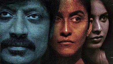 Photo of Nenjam Marappathillai Tamil Full HD Movie Download Leaked Online On Isaimini Tamilrockers Moviesda