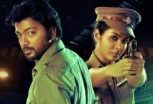 Photo of Yeidhavan Tamil Full Movie Download Leaked by Isaimini Kuttymovies Tamilrockers