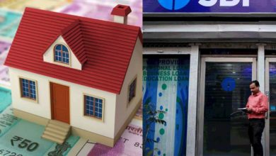Photo of SBI Home Loan Interest Rate: No change in interest rates of SBI home loan, special offers will continue for women