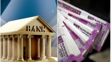 Photo of Want to know how banks make money?  – Here is the answer to how banks make money