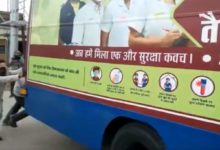 Photo of Covid Vaccine Bus Breakdown in Patna with 9 Lakh Covishield Vaccine Dose