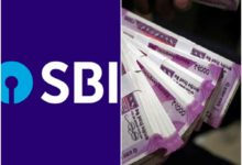 Photo of SBI: BSBD;  SBI checkbook charges plus surcharge – bsbd account sbi cash withdrawal check book charges revised