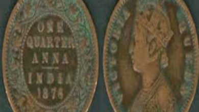 Photo of How to get 1 lakh 50000 rupees for one quarter anna with the face of Queen Victoria